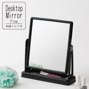 スクエア卓上ミラーFINE(ブラック/黒) 鏡/ミラー/メイク/シンプル/コンパクト/北欧風/飛散防止加工/角度調整可/収納トレイ付き/完成品/NK-264