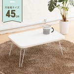 ミニテーブル(折りたたみローテーブル/キッズテーブル) ホワイト(白) 幅45cm 鏡面天板 【完成品】 の画像