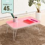 ミニテーブル(折りたたみローテーブル/キッズテーブル) パステルピンク 幅45cm 鏡面天板 【完成品】 の画像