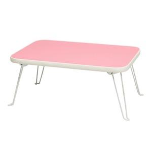 ミニーテーブル(パステルピンク) 幅45cm 机/折り畳み/ミニサイズ/スリム/軽量/キッズ/子供/パステルカラー/完成品/NK-451 の画像