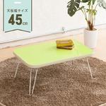 ミニーテーブル(パステルグリーン/緑) 幅45cm 机/折り畳み/ミニサイズ/スリム/軽量/キッズ/子供/パステルカラー/完成品/NK-451 の画像