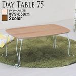デイテーブル(ナチュラル) 幅75cm 机/木製/スチール/折りたたみ/アンティーク/オシャレ/カフェ/ブルックリン/高級感/猫脚/猫足/ネコ/北欧風/姫系/完成品/NK-642 の画像
