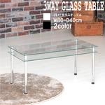 3WAY強化ガラステーブル(センターテーブル/ローテーブル) クリア 長方形/幅80cm 収納棚付き の画像