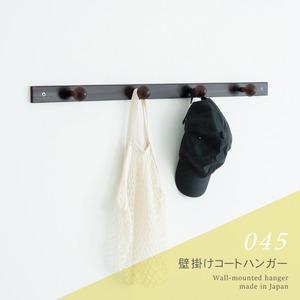 コートハンガー【4玉】 (ブラウン/茶) 幅8...の紹介画像6