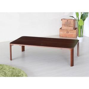 軽量ホームテーブル  幅120cm(ブラウン/茶) 折りたたみローテーブル/机/幅広/木製/天然木/木目調/北欧風/シンプル/座卓/完成品/NK-1120 の画像
