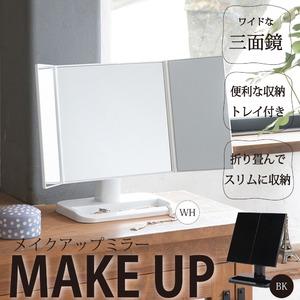 メイクアップミラー(ホワイト6+ブラック6)【12個セット】