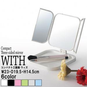 コンパクト三面鏡(ホワイト/白) 折りたたみ卓上ミラー/飛散防止加工/角度調整可/収納トレイ付き/ミニ/コンパクト/軽量/手鏡/業務用/完成品/NK-265