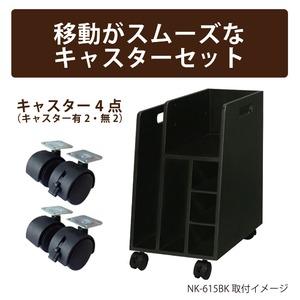 ゲームラック(W-GameRack S/キャスター付) 幅23cm×奥行35cm 可動棚付き/子供部屋収納/リモコン/Wii/ゲーム収納/ソフト収納/一部組立品/NK-615K-1  ブラック(黒)