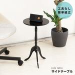 【12個セット】 クラシック調サイドテーブル/丸テーブル 【円形/直径30cm】 ブラック(黒) 軽量 赤外線マウス使用可 業務用