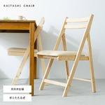 折りたたみ椅子(ナチュラル) イス/チェア/ダイニングチェア/フォールディングチェア/コンパクト/北欧風/木製/天然木/クッション/1人用/背もたれ付き/完成品/NK-026 の画像