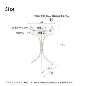 ガラストップサイドテーブル/ミニテーブル 【円形/ホワイト】 幅30cm 軽量 モダン 収納棚付き