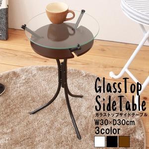 ガラストップサイドテーブル(ダークブラウン)幅30cmミニテーブル/オシャレ/円形/スリム/軽量/モダン/机/収納棚付き/NK-310