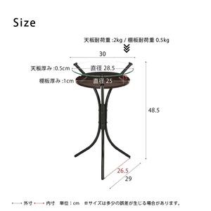 【6個セット】 ガラストップサイドテーブル(ダークブラウン) 幅30cm ミニテーブル/オシャレ/円形/スリム/軽量/モダン/机/収納棚付き/業務用/NK-310