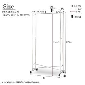 スリムに折りたためるハンガーラック/パイプハンガー 【オープンタイプ】 幅88cm キャスター付き シルバー(銀) の画像