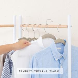 フレームハンガーラック(折りたたみパイプハンガー) 幅44.5cm スチール×天然木 スリム ホワイト(白) f04