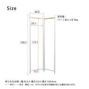 フレームハンガーラック(折りたたみパイプハンガー) 幅44.5cm スチール×天然木 スリム ホワイト(白) f06