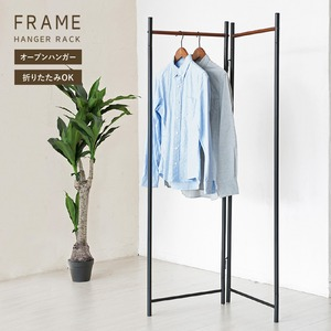 【3個セット】 フレームハンガーラック(折りたたみパイプハンガー) 幅44.5cm スチール×天然木 スリム ブラック(黒) h01