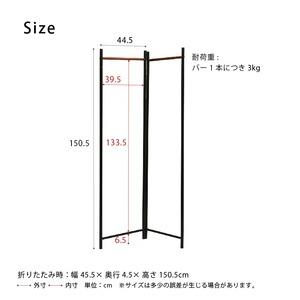 【3個セット】 フレームハンガーラック(折りたたみパイプハンガー) 幅44.5cm スチール×天然木 スリム ブラック(黒) f06