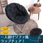 【3個セット】ラップチェア(ブラック/黒)  イス/椅子/折り畳み/背もたれ付/高さ調節/フォールディングチェア/スリム/アウトドア/キャンプ/1人用/布/業務用/NK-022