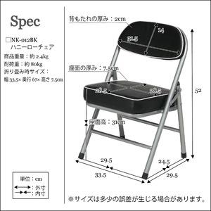 ハニーローチェア(ブラック/黒) 折りたたみ椅...の紹介画像5