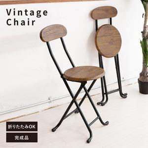 ヴィンテージチェア(ブラウン/茶)折りたたみ椅子/カウンターチェア/スチール/イス/背もたれ付/コンパクト/スリム/キッチン/パイプイス/モダン/レトロ/カフェ/木目/木/完成品/NK-111