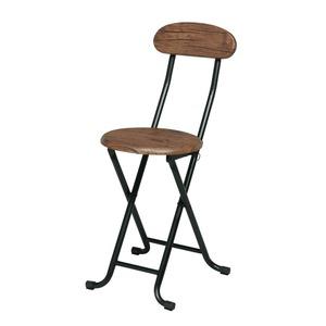 ヴィンテージチェア(ブラウン/茶) 折りたたみ椅子/カウンターチェア/スチール/イス/背もたれ付/コンパクト/スリム/キッチン/パイプイス/モダン/レトロ/カフェ/木目/木/完成品/NK-111 の画像