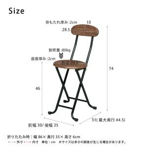 【6脚セット】ヴィンテージチェア(ブラウン/茶) 折りたたみ椅子/カウンターチェア/スチール/イス/背もたれ付/コンパクト/スリム/キッチン/パイプイス/モダン/レトロ/カフェ/木目/木/業務用/完成品/NK-111 の画像