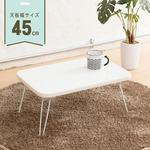 【6個セット】ミニテーブル(ホワイト/白) 幅45cm 机/折り畳み/ミニサイズ/スリム/軽量/キッズ/子供/パステルカラー/業務用/完成品/NK-451