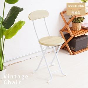 ヴィンテージチェア(ナチュラル/白)折りたたみ椅子/カウンターチェア/スチール/イス/背もたれ付/コンパクト/スリム/キッチン/パイプイス/モダン/レトロ/カフェ/木目/木/完成品/NK-111