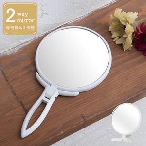 手鏡 BALLOON(ホワイト/白)  ミラー/鏡/卓上ミラー/2WAY/3倍鏡/ミニサイズ/メイク/スリム/飛散防止加工/角度調整可能/完成品/NK-295