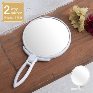【24個セット】手鏡 BALLOON(ホワイト/白)  ミラー/鏡/卓上ミラー/2WAY/3倍鏡/ミニサイズ/メイク/スリム/飛散防止加工/角度調整可能/業務用/完成品/NK-295