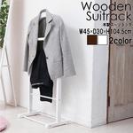 木製スーツラック(ホワイト/白) ハンガーラック/衣類収納/スリム/学生服/スラックス掛け/北欧風/ナチュラル/モダン/NK-914の画像