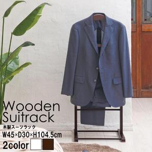 木製スーツラック(ブラウン/茶) ハンガーラック/衣類収納/スリム/学生服/スラックス掛け/北欧風/ナチュラル/モダン/NK-914