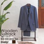 木製スーツラック(ブラウン/茶) ハンガーラック/衣類収納/スリム/学生服/スラックス掛け/北欧風/ナチュラル/モダン/NK-914の画像