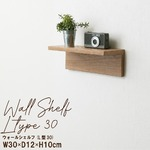 ウォールシェルフ L型/幅30cm(ナチュラル) ウォールラック/飾り棚/壁面収納/木製/カフェ/壁掛け収納/ミニ/コンパクト/モダン/北欧風/完成品/WAL-01 の画像