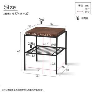 bitter サイドテーブル(ブラウン/茶)  幅40cm/ラック/飾り台/収納/棚付/収納ラック/木製/カフェ/アイアン/モダン/オシャレ/ミッドセンチュリー/BTR-03
