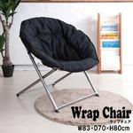 【2個セット】ラップチェア(ブラック/黒) イス/椅子/折り畳み/背もたれ付/高さ調節/フォールディングチェア/スリム/アウトドア/キャンプ/1人用/布/カジュアル/業務用/NK-022 の画像
