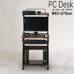 コンピューターデスク(ブラウン/茶)  幅60cm/机/デスク/オフィス/PCラック/収納/木製/木目/ナチュラル/シンプル/北欧風/PCW-B2517の画像