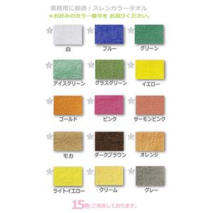 業務用バスタオル 1000匁 70×140cm ゴールド【12枚セット】