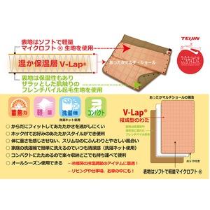 あったかマルチ・ショール/防寒用品 【オレンジ】 135cm×76cm 洗える 折りたたみ 軽量 保温 V-Lap TEIJIN テイジン