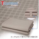3つ折りマットレス/寝具 【シングル ゴールド 厚さ7cm】 洗えるカバー付 折り畳み 通気性 TEIJIN Tcomfort 〔寝室 リビング〕