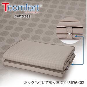 3つ折りマットレス/寝具 【ダブル ゴールド 厚さ7cm】 洗えるカバー付 折り畳み 通気性 TEIJIN Tcomfort 〔寝室 リビング〕