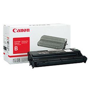【純正品】 キヤノン(Canon) トナーカートリッジ 型番:カートリッジB 印字枚数:5000枚 単位:1個 h01