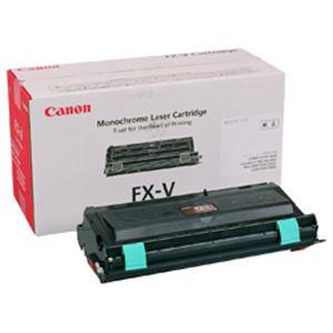 【純正品】 キヤノン(Canon) トナーカートリッジ 型番:FX-V 印字枚数:6000枚 単位:1個 h01