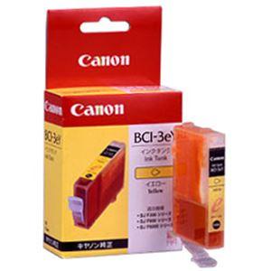 【純正品】 キヤノン(Canon) インクカートリッジ イエロー 型番:BCI-3eY 単位:1個 h01