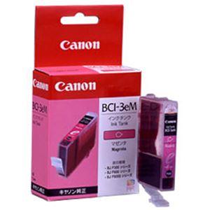 【純正品】 キヤノン(Canon) インクカートリッジ マゼンタ 型番:BCI-3eM 単位:1個 h01