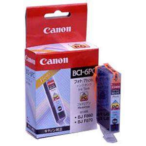 【純正品】 キヤノン(Canon) インクカートリッジ フォトシアン 型番:BCI-6PC 単位:1個 h01