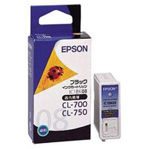 【純正品】 エプソン(EPSON) インクカートリッジ ブラック 型番:IC1BK08 単位:1個 h01