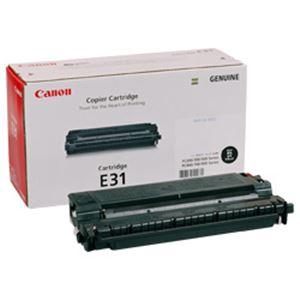 キヤノン(Canon) トナーカートリッジ 型番:カートリッジE30タイプ輸入品 印字枚数:4000枚 単位:1個 h01