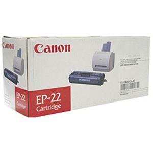 キヤノン(Canon) トナーカートリッジ 型番:EP-22タイプ輸入品 印字枚数:2500枚 単位:1個 h01
